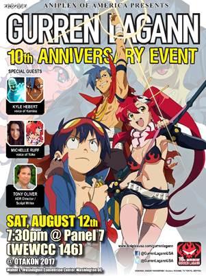 gurren-lagann-event Aniplex of America Announces 10th Anniversary Event for Gurren Lagann at Otakon