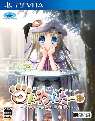 kud-wafter--393x500 Kud Wafter Anime Adaptation Crowdfunding Project Begins