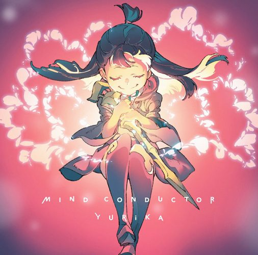 """little-witch-academia-wallpaper-506x500 Little Witch Academia Review - """"Never Forget; A Believing Heart is Your Magic"""""""