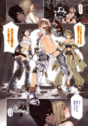 Hatsu-Inu-capture-20160807155101-560x320 Top 10 Harem Hentai Manga [Updated Best Recommendations]