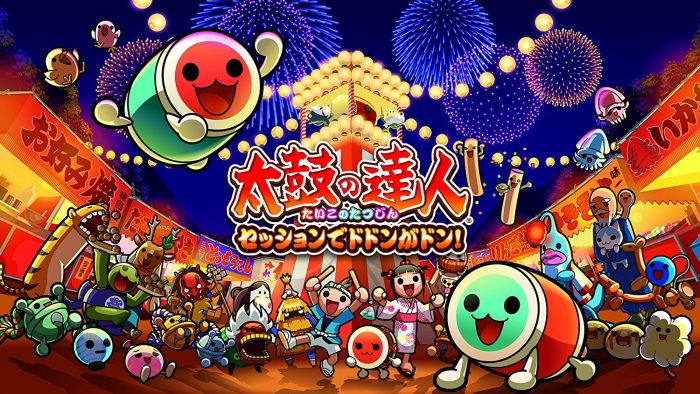 taiko-no-tatsujin-1-700x394 [Editorial Tuesday] Ge-sen: Inside a Japanese Arcade