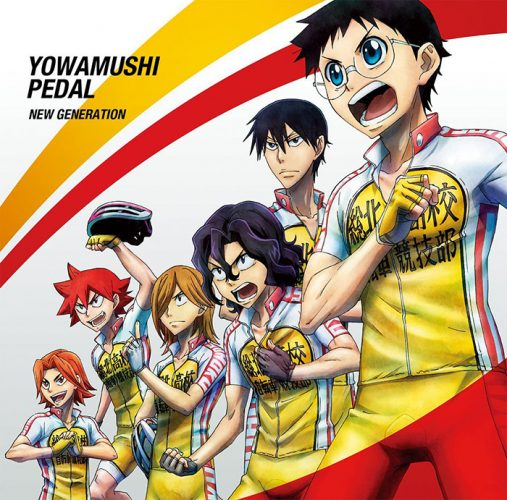 yowamushi-pedal-wallpaper-507x500 Yowamushi Pedal: New Generation Review