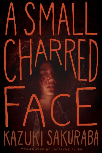 ASmallCharredFace-333x500 VIZ Media Debuts Thriller About a Vampire And A Mortal Boy In A SMALL CHARRED FACE