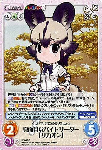 Kemono-Friends-wallpaper Top 10 Adaptable Kemono Friends Characters
