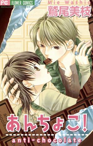 Los 10 mejores mangas OneShot de Shoujo