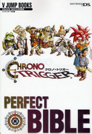Chrono-Trigger-560x216 SNES Classic Chrono Trigger Available NOW on Steam!