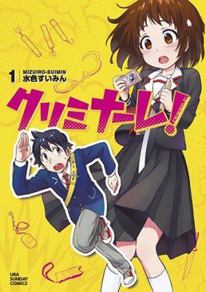 Ahogaru-Clueless-Girl-300x449 6 Manga Like Aho Girl [Recommendations]