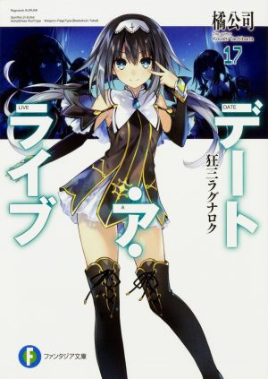 Date-A-Live-Kyoumi-Ragnarok-17-300x423 Date A Live 3rd Season Gets a Three Episode Impression!