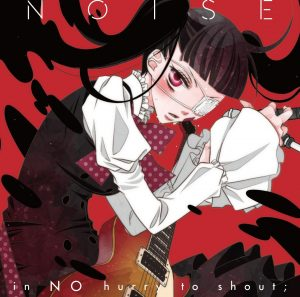 Fukumenkei Noise (Anonymous Noise) vol. 1 Manga Review