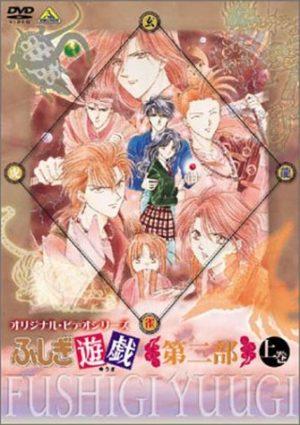 Renai-Boukun-dvd-300x424 6 Anime Like Fox Spirit Matchmaker (Huyao Xiao Hongniang)  [Recommendations]