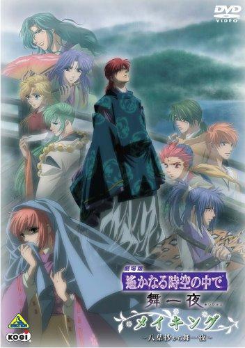 Meiji-Tokyo-Renka-Movie-Hanakagami-no-Fantasia-Wallpaper-507x500 [Fujoshi Friday] Top 10 Reverse-Harem Anime Movies [Best Recommendations]