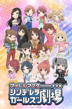 Idomaster-Cinderella-Girls-Gekijou-Theater-Anime--300x450 iDOLM@STER Cinderella Girls Gekijou 3rd Season Gets Three Episode Impression!
