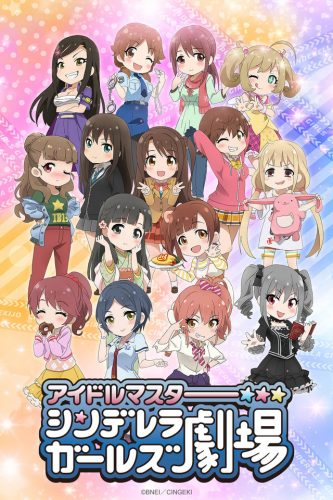 Idomaster-Cinderella-Girls-Gekijou-Theater-Anime--333x500 Idol & Music Anime - Summer 2018