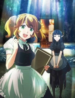 6 Anime Like Isekai Shokudou [Recommendations]