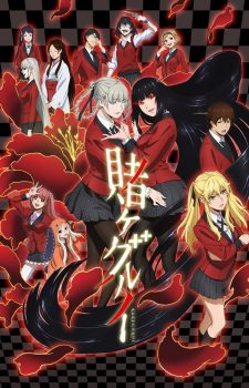 Kakegurui-dvd-225x350 [Hollywood to Anime] Like Casino Royale? Watch These Anime!
