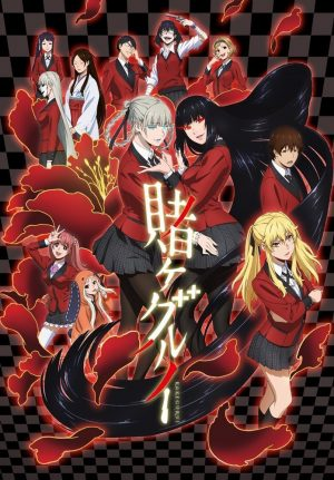 Kakegurui-dvd-225x350 [Thriller Summer 2017] Like Zankyou no Terror (Terror in Resonance)? Watch This!