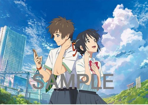 Bungaku-Shoujo-Movie-Wallpaper-500x500 Top 10 School Anime Movies [Best Recommendations]