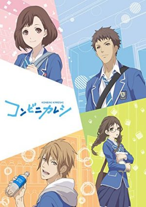 6 Anime Like Konbini Kareshi [Recommendations]
