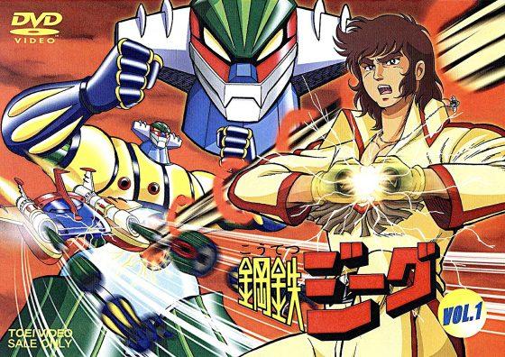 Kotetsu-Jeeg-dvd-2-700x495 Los 10 mejores animes de los setenta (70s)