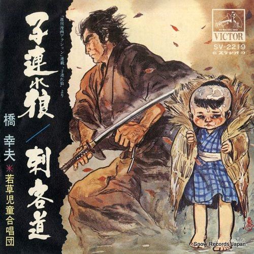 blade-of-the-immortal-wallpaper-502x500 Top 10 Samurai in Manga