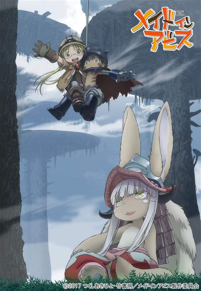 Made-in-Abyss-KV3 Made in Abyss