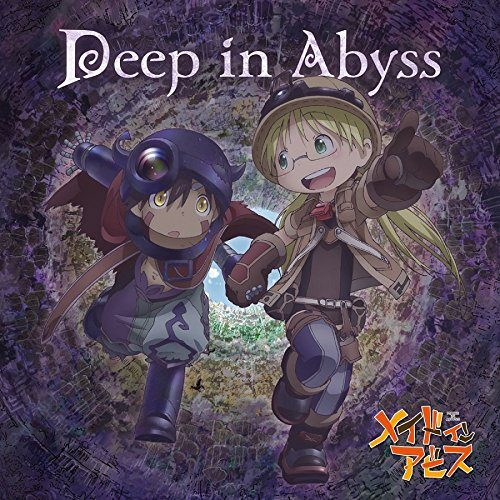 Made-in-Abyss-1 6 Manga Like Made in Abyss [Recommendations]