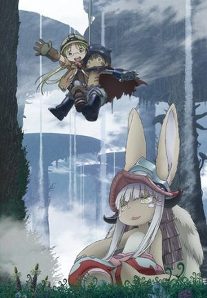 Made-in-Abyss-dvd-300x432 6 Anime Like Made in Abyss [Recommendations]