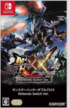 Monster-Hunter-Double-Cross-Switch-309x500 Weekly Game Ranking Chart [08/17/2017]