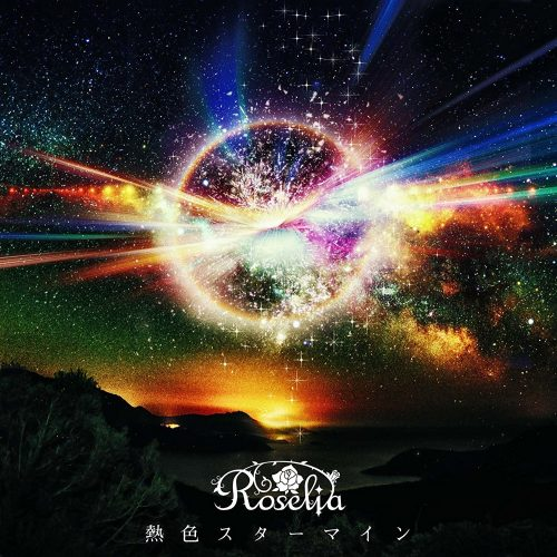 Netsuiro-Star-Mine-by-Roselia-500x500 Weekly Anime Music Chart  [08/21/2017]