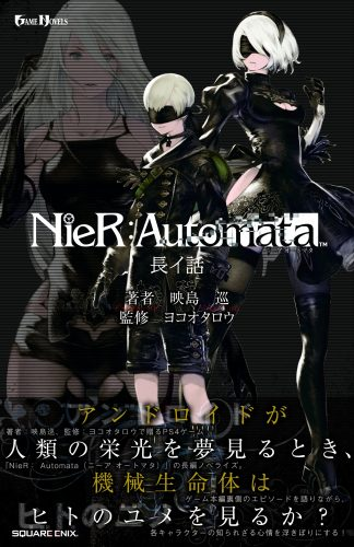NieR-Automata-Light-Novel-324x500 Weekly Light Novel Ranking Chart [08/15/2017]