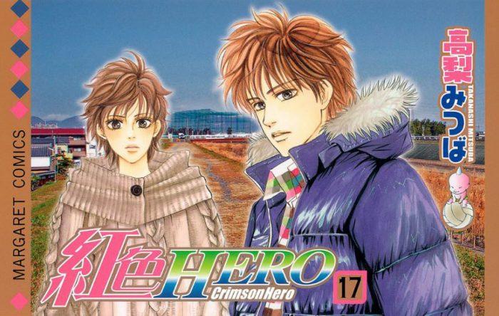 Top 10 Shoujo Manga Heroines