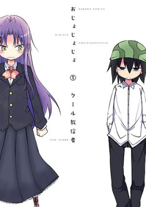 Acchi-Kocchi-wallpaper-2-506x500 Top 10 4-Koma Manga [Best Recommendations]