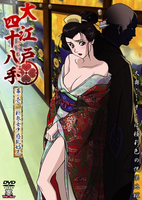 Ryokan-Shirasagi-Wallpaper-667x500 Top 10 Kimono Hentai Anime [Best Recommendations]