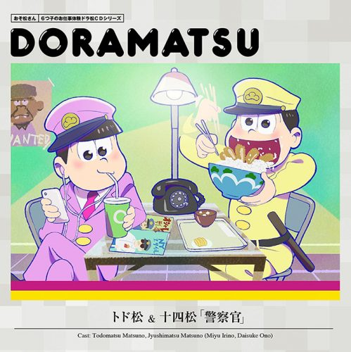 Osomatsu-san-game-Wallpaper-2-499x500 [Fujoshi Friday] Top 5 Shippable Couples in Osomatsu-san
