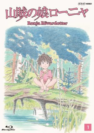 Hakumei-and-Mikochi-dvd-300x429 6 animes parecidos a Hakumei to Mikochi