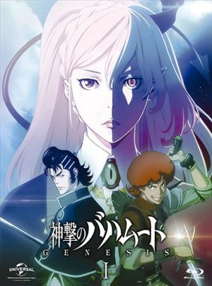6 Anime Like Shingeki no Bahamut: Genesis (Rage of Bahamut: Genesis) [Recommendations]