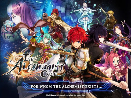 "The-Alchemist-Code-Logo-560x316 gumi Reveals New Mobile SRPG ""The Alchemist Code"" with Video Trailer"