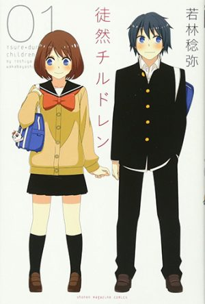 6 Manga Like Tsurezure Children [Recommendations]