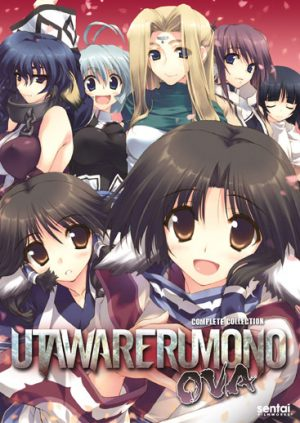 Bounen-no-Xamdou-dvd-1-300x424 6 Anime Like Xam'd: Lost Memories (Bounen no Xamdou) [Recommendations]