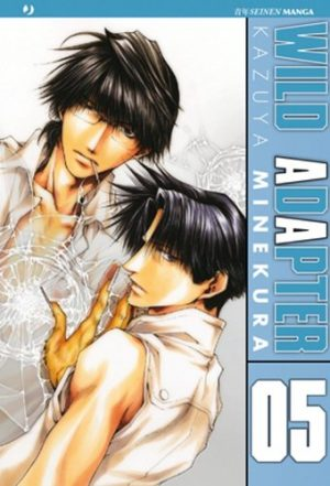 Wild-Adapter-manga-Wallpaper-700x471 Top 10 Overrated Manga [Best Recommendations]
