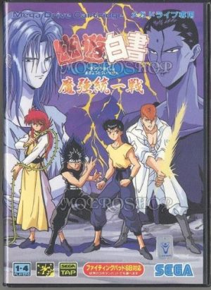 Double-Dragon-II-The-Revenge-game-500x375 Top 10 Mega Drive Games [Best Recommendations]