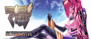 Muv-Luv Alternative is coming soon to Steam!