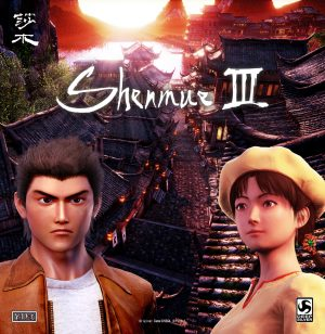 honey-love Shenmue III Continues Ryo's Cult Classic Journey Aug. 27, 2019 on PS4 and PC