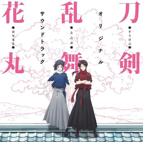 touken-ranbu-hanamaru-671x500 [Fujoshi Friday] Top 6 Shippable Couples in Touken Ranbu: Hanamaru!