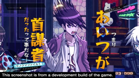 1-Danganronpa-V3-Killing-Harmony-capture-449x500 Danganronpa V3: Killing Harmony - PlayStation 4 Review