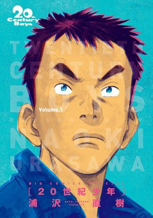 Top 10 Badass 20th Century Boys Manga Characters
