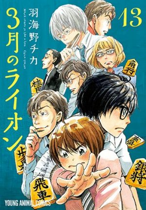 6 Manga Like 3-gatsu no Lion [Recommendations]