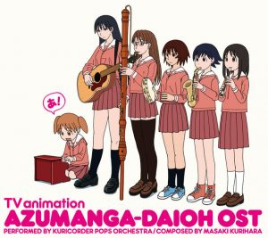 Anime Rewind: Why Azumanga Daioh is a Timeless Comedy Anime