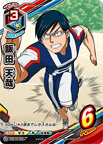 Boku-no-Hero-Academia-wallpaper [Honey's Crush Wednesday] 5 Tenya Iida Highlight (Boku no Hero Academia)