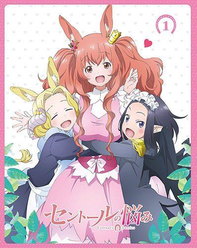 Centaur-no-Nayami-dvd-398x500 [Honey's Crush Wednesday] 5 Himeno Kimihara Highlights (Centaur no Nayami)